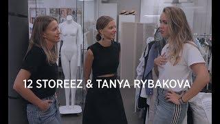 ЗА ЖИЗНЬ: близняшки 12 storeez о фигуре, фешн бизнесе и стиле