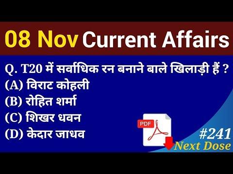 Next Dose #241   8 November 2018 Current Affairs   Daily Current Affairs   Current Affairs In Hindi