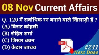 Next Dose #241 | 8 November 2018 Current Affairs | Daily Current Affairs | Current Affairs In Hindi
