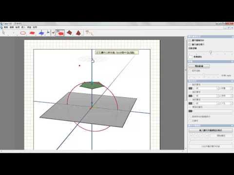 [Geometric Construction] Rhombic icosahedron (animation)