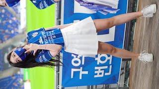 """[4k]200815 조연주치어리더 하프타임 공연 """"다시 여기 바닷가(싹쓰리)"""" @울산현대 K리그 _직캠 FANCAM"""