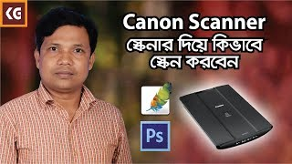 Canon scanner lide 120 | scanner is turned off | usb cable is