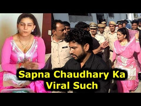 Viral Such : Sapna Choudhary Sex Racket | The Reality Behind Photo - HUNGAMA