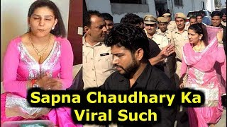Viral Such : Sapna Choudhary Sex Racket | The Reality Behind Photo - HUNGAMA