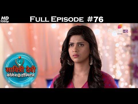 Savitri Devi College & Hospital - 28th August 2017 - सावित्री देवी कॉलेज & हॉस्पिटल - Full Episode