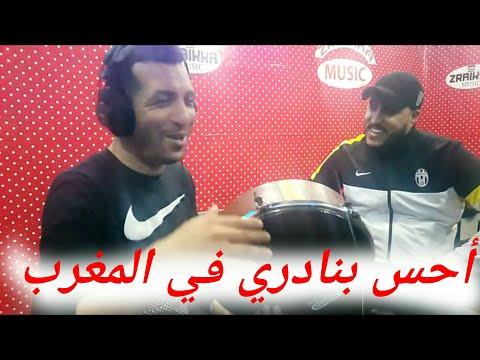 أحسن بنادري في المغرب طارق ولد زكرم