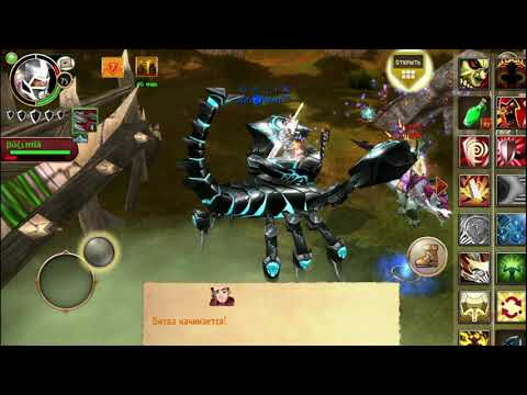 Order And Chaos Online Arena As Tank Part II + Trollolo