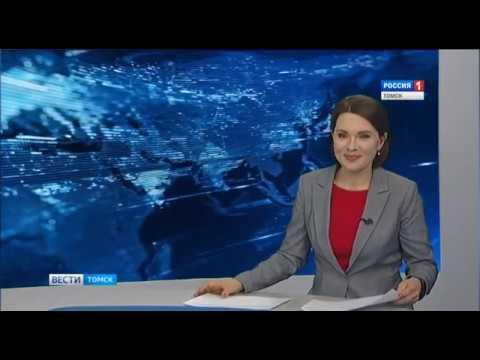 Вести-Томск, выпуск 20:40 от 16.09.2019