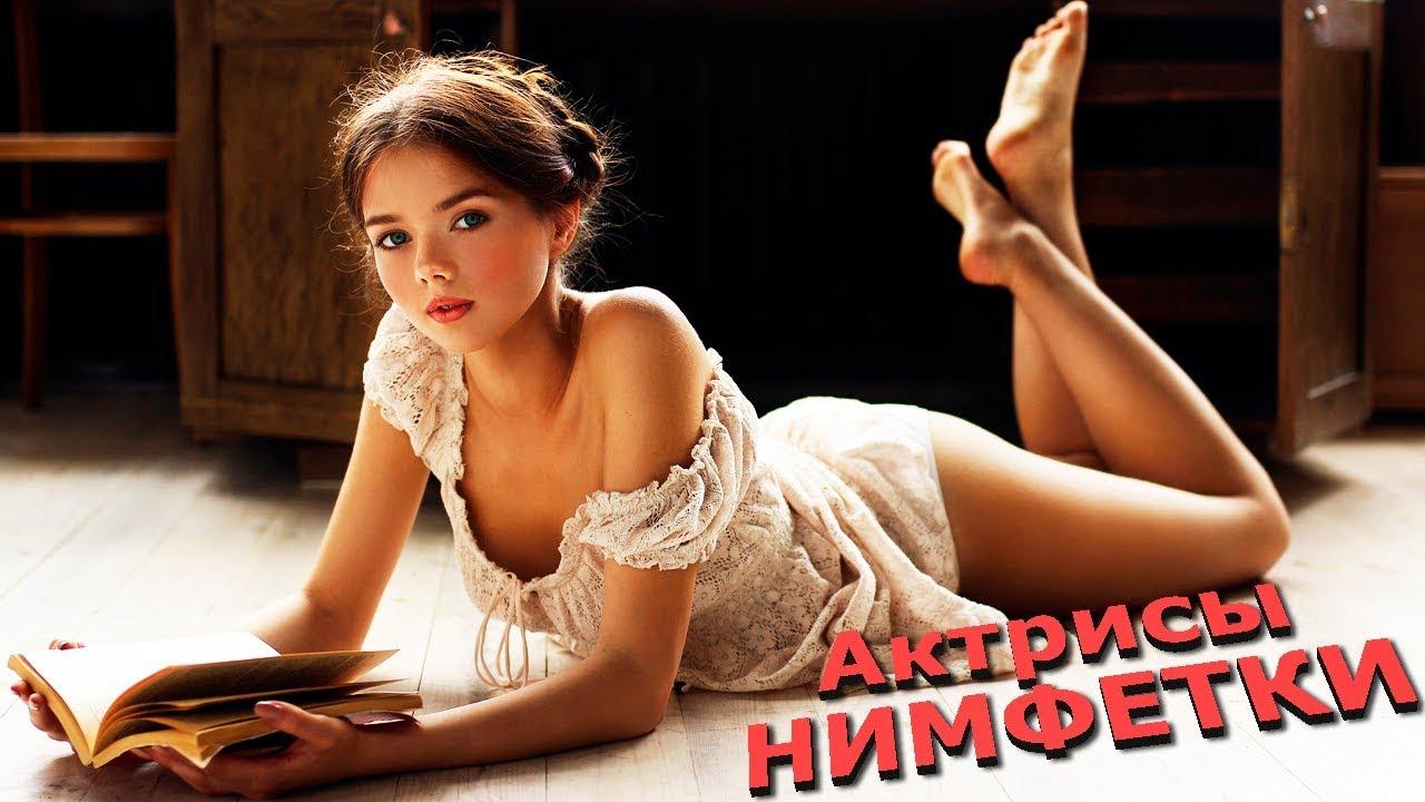 aktrisi-kino-rossii-snyavshiesya-v-erotike-porno-kak-pravilno-lapat-siski-u-ani-semenovich