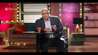 بيومي أفندي - بيومي فؤاد : لو عندك واحد صاحبك جدع ( عملة نادرة ) امسك فيه متسبهوش