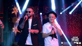 Вечерний Ургант  Jukebox trio иBurito    Спешите любить  (12 12 2016)