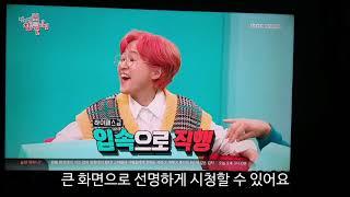 중소기업TV '더함TV' 65인치 QLED 리뷰영상