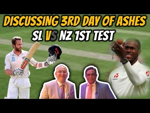 Discussing 3rd Day of Ashes & Sri Lanka vs New Zealand 1st test | Caught Behind