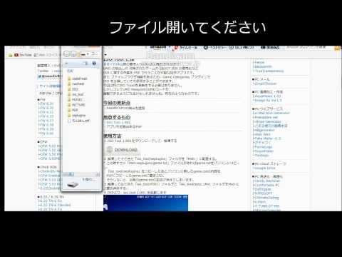 AndroidでPSPのゲームをプレイする方法 - usedoor.jp