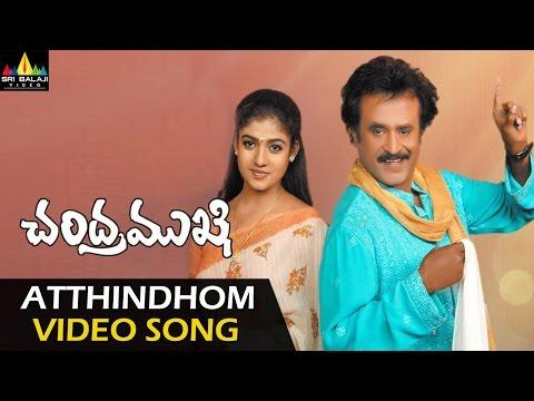 Chandramukhi Video Songs | Atthindhom Video Song | Rajinikanth, Jyothika, Nayanatara