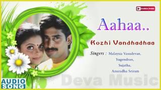 Kozhi Vandhadhaa Song | Aahaa Tamil Movie | Rajiv Krishna | Sulekha | Deva | Suresh Krishna