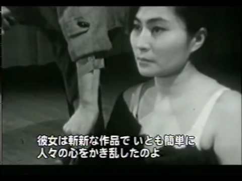 The Real Yoko Ono (Part 1 of 6) 素顔のジョン&ヨーコ
