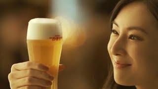北川景子、松雪泰子、柴崎幸、福山雅治Asahi Super Dry「Super Dry 2018...