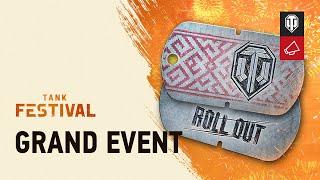 Tank Festival [World of Tanks]