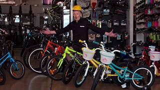 Pushys Fyshwick - Bikes Bikes Bikes