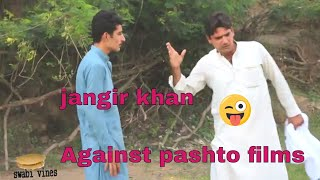 against pashto films new message ful video 2020 pathan funny videos