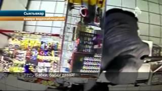 Дерзкое ограбление магазина в Сыктывкаре попало на видео
