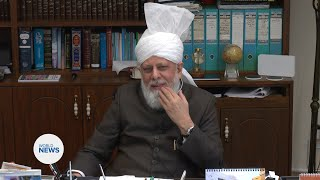 This Week With Huzoor - 5 March 2021