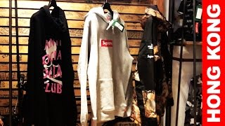 HONG KONG | Best Streetwear/Fashion Shops to Visit!! (Bape, Consignment Stores..)