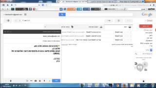 איך לפתוח דואר אלקטרוני ב GMAIL
