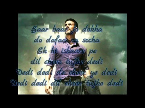 Dil Cheez Tujhe Dedi Full Song Karaoke• Airlift • 2016