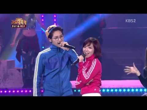 The Jadu (더 자두) - Gimbap (김밥)