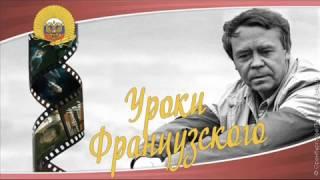 Буктрейлер по книге В. Распутина