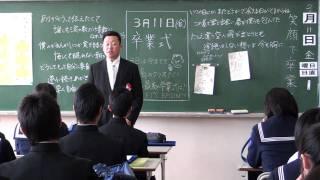 地震 瞬間 学校