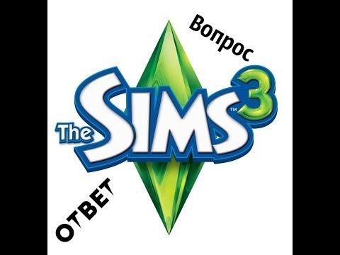 Урок по The Sims 3 - Как установить прически, одежду и др.