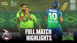 Eliminator 2: Multan Sultans vs Lahore Qalandars - Full Match Highlights