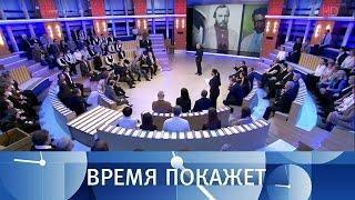 Украина без России. Время покажет. Выпуск от19.01.2017