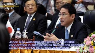 Foreign Minister Kishida Attends ASEAN-related Foreign Ministers' Meetings
