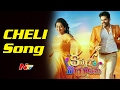 Cheli Song LHD By Sai Dharam Tej    Kannullo Nee Roopame Movie    Nandu, Tejaswi    NTV
