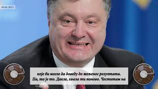 The audio recording of a conversation between Vladimir Putin and Petro Poroshenko on April 30, 2015