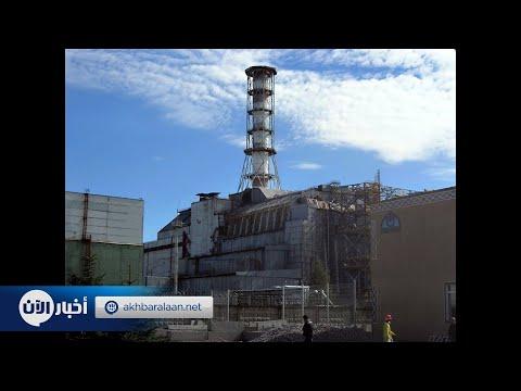 كتاب جديد يحكي تفاصيل حادثة تشيرنوبيل المنسية  - نشر قبل 4 ساعة