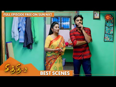 Chithi 2 - Best Scenes | Full EP free on SUN NXT | 20 August 2021 | Sun TV | Tamil Serial