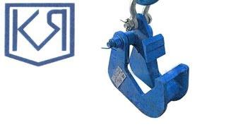 видео Домкрат подкатной: надежный механизм для безопасной работы