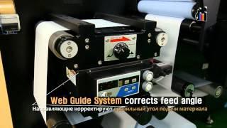 Dilli Neo Mercury - сверхпроизводительный UV принтер для печати этикеток(Neo Mercury - цифровой печатный UV комплекс для производства этикеток, оснащенный пьезоэлектрическими струйным..., 2014-02-13T19:02:15.000Z)