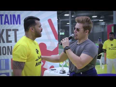 Al Futtaim Cricket Invitational 2017