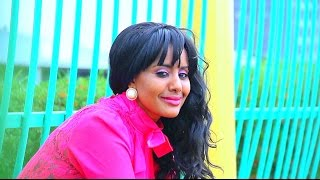 Blen Hailu (ሚጣ) - Yihuna - New Ethiopian Music Video