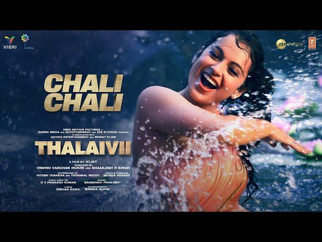 Chali Chali (Video Song) THALAIVI | Kangana Ranaut| Vijay | GV Prakash Kumar|Saindhavi |Irshad Kamil