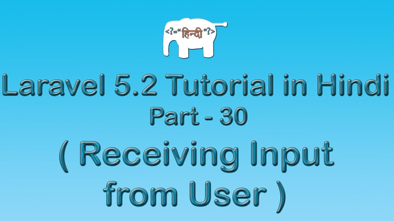 Laravel 5 Tutorial for Beginners in Hindi ( Receiving Input from User ) | Part-30