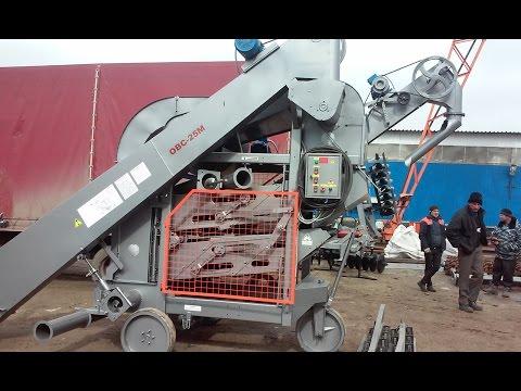 Зерноочистительная машина 5 букв сканворд продам зерноочистительную машину