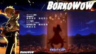 Naruto Shippuden Ending 29 HD ナルト 疾風伝