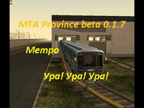 работа на метро аотуфевьа